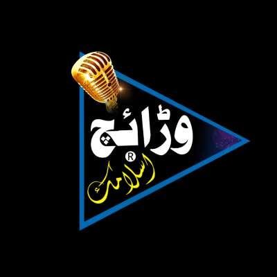 warraichislamic