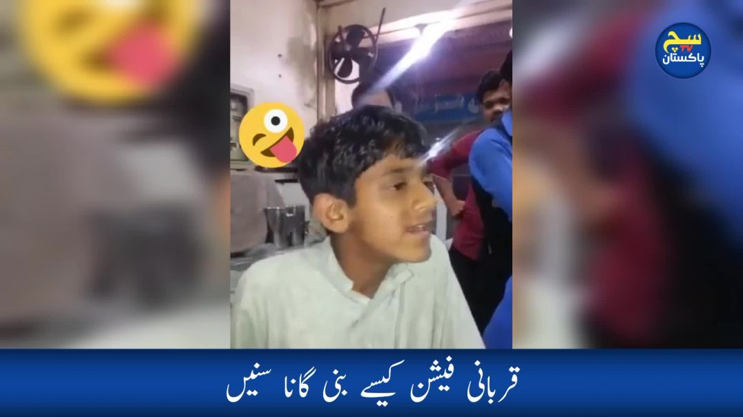 Street Talent kid Video Viral | News