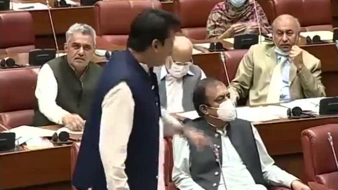 Pakistan National assembly Speech