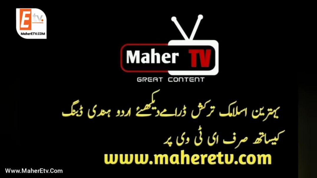 Kurulus Osman Season 2 Episode 62 Official Urdu Dubbed