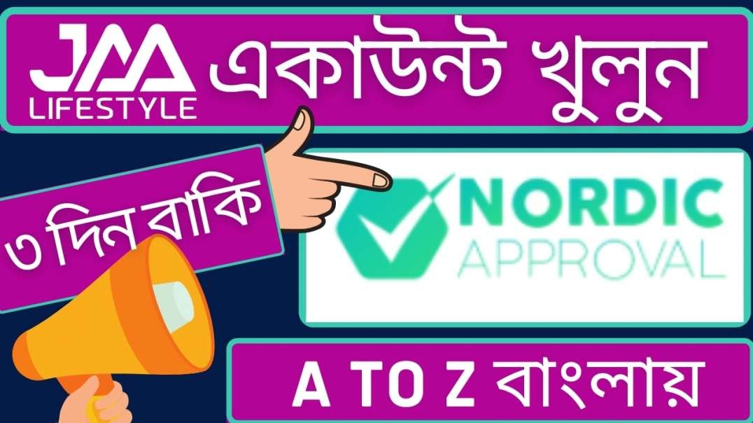 Jaa lifestyle Signup and Personal ,email , KYC ,EEHHAAA verification Process bangla tutorial