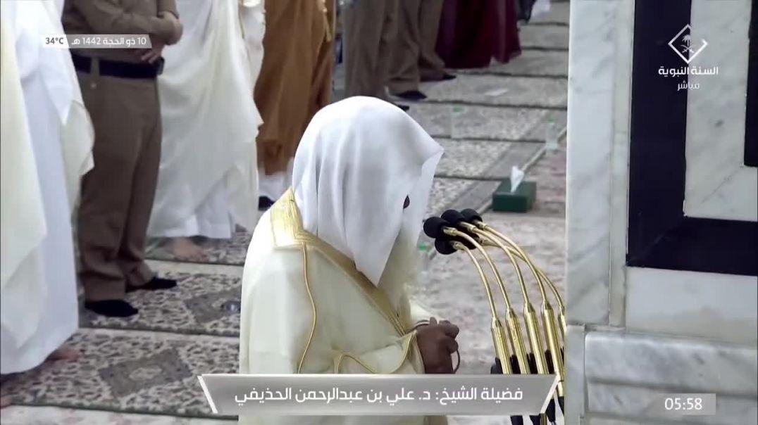 Madinah Eid al Adha Prayer & Khutbah - Sheikh Ali Hudhaify - 20 July 2021