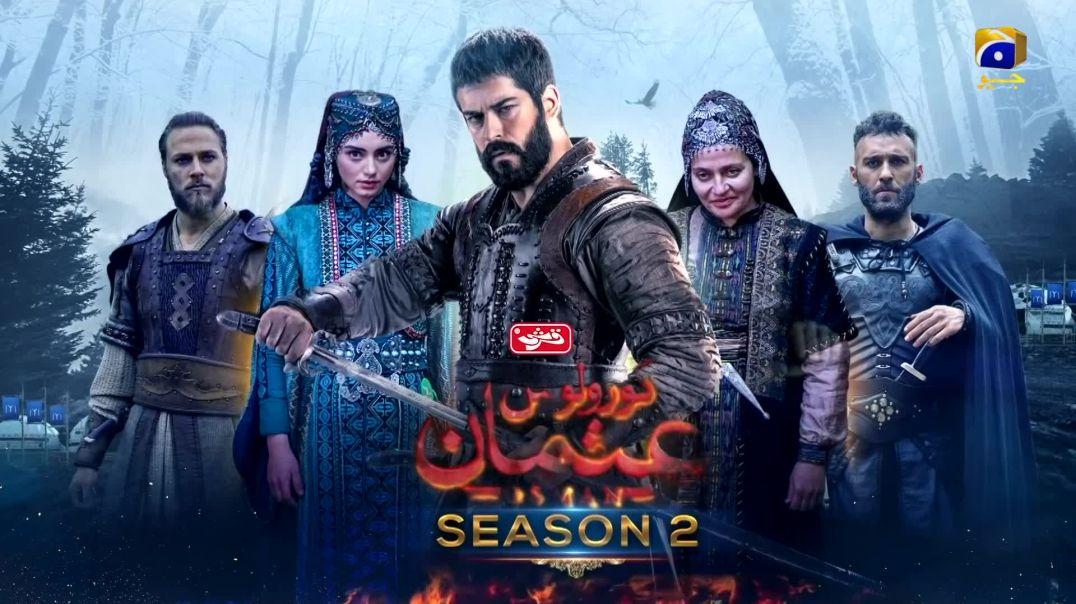 Kurulus Osman Season 2 Episode 32 Full Urdu Hindi Dubbing