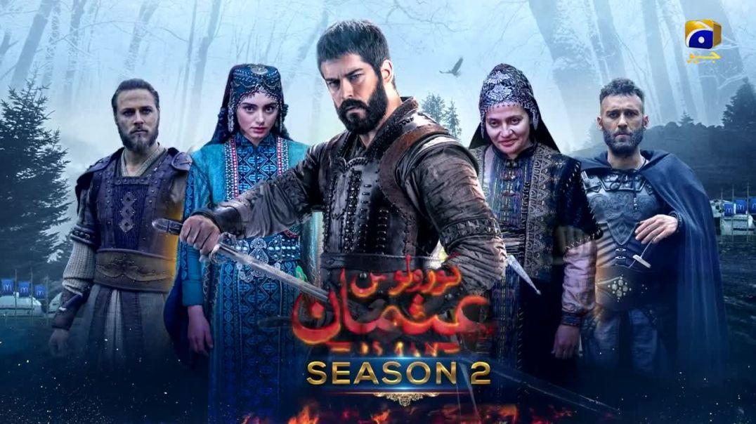 Kurulus Osman Season 2 Episode 33 Part 2 Urdu Hindi Dubbing