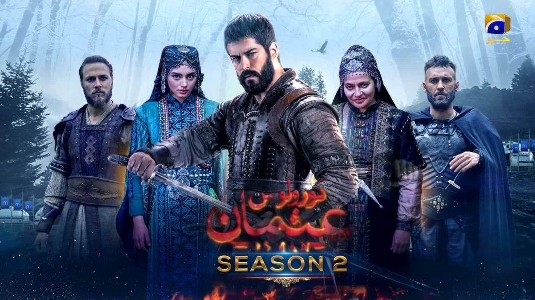 Kurulus Osman Urdu - Season 02 - Episode 33 Part 01