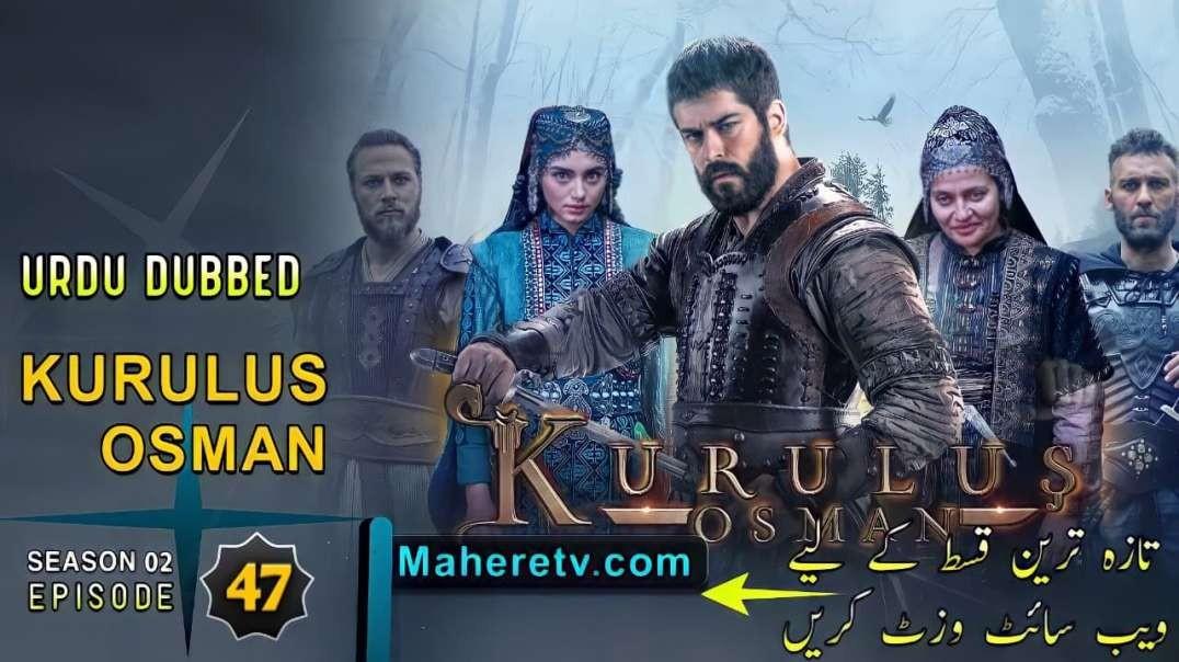 Watch Kurulus Osman Epi 47 And All Episodes At Www.Maheretv.Com