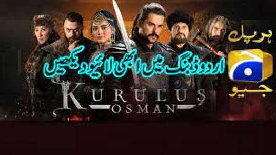 Kurulus Osman Season 2 Episode 79 Urdu www.maheretv.com