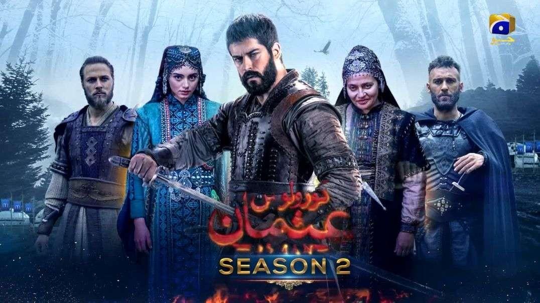 Kurulus Osman Urdu - Season 02 - Episode 84