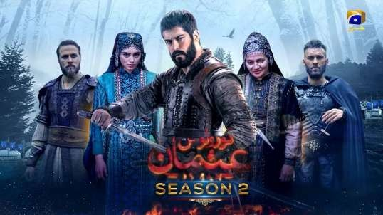 Kurulus Osman Urdu - Season 02 - Episode 86